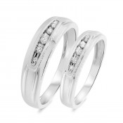 1/5 CT. T.W. Diamond Matching Wedding Band Set 14K White Gold
