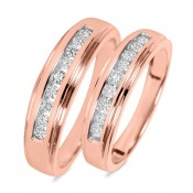 3/8 Carat T.W. Diamond His And Hers Wedding Band Set 10K Rose Gold