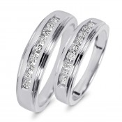 3/8 Carat T.W. Diamond His And Hers Wedding Band Set 14K White Gold