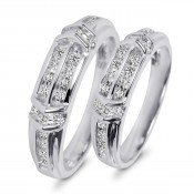 1/2 CT. T.W. Diamond His And Hers Wedding Band Set 10K White Gold