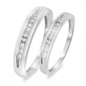 1/10 Carat T.W. Diamond His And Hers Wedding Rings 14K White Gold