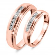 1/8 Carat T.W. Diamond His And Hers Wedding Band Set 10K Rose Gold