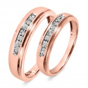 1/6 Carat T.W. Diamond His And Hers Wedding Band Set 14K Rose Gold