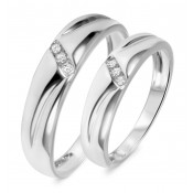 1/10 Carat T.W. Diamond His And Hers Wedding Band Set 14K White Gold