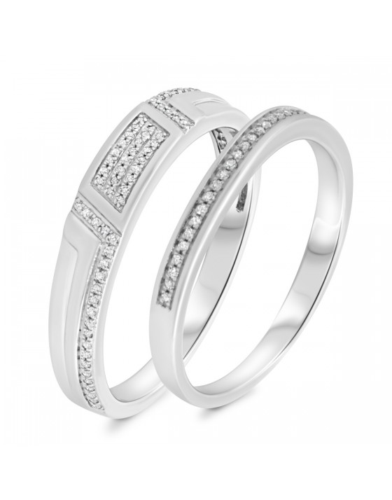 1/4 Carat T.W. Diamond Matching Wedding Band Set 14K White Gold