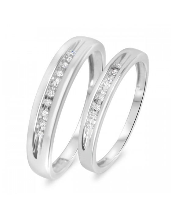 1/10 Carat T.W. Diamond His And Hers Wedding Rings 10K White Gold