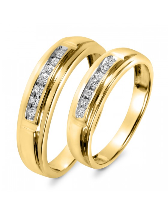 1/8 Carat T.W. Diamond His And Hers Wedding Band Set 10K Yellow Gold