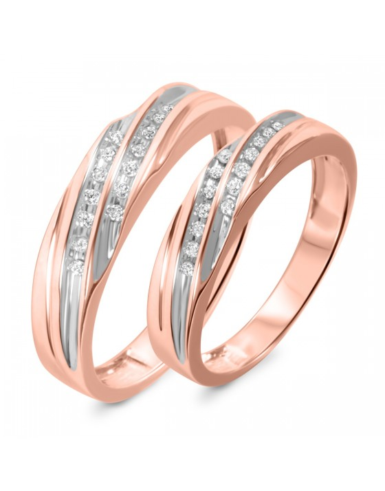 1/7 Carat T.W. Diamond His And Hers Wedding Band Set 10K Rose Gold