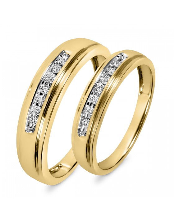 1/6 Carat T.W. Diamond His And Hers Wedding Band Set 10K Yellow Gold