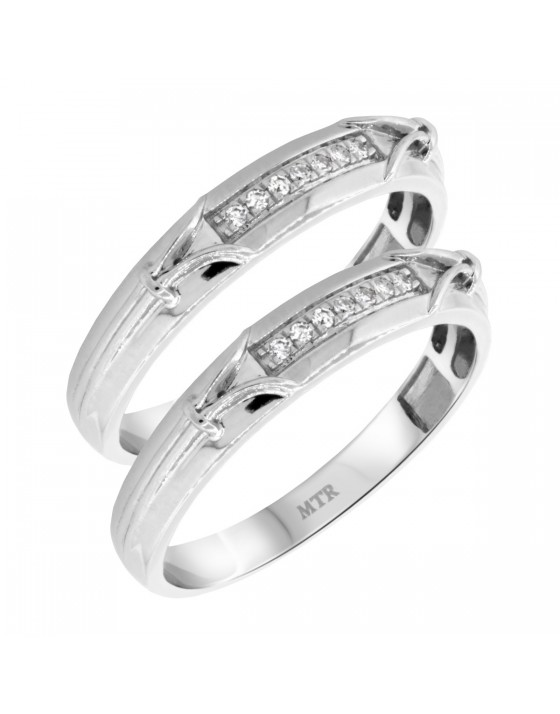 1/10 Carat T.W. Diamond Matching Wedding Band Set 10K White Gold
